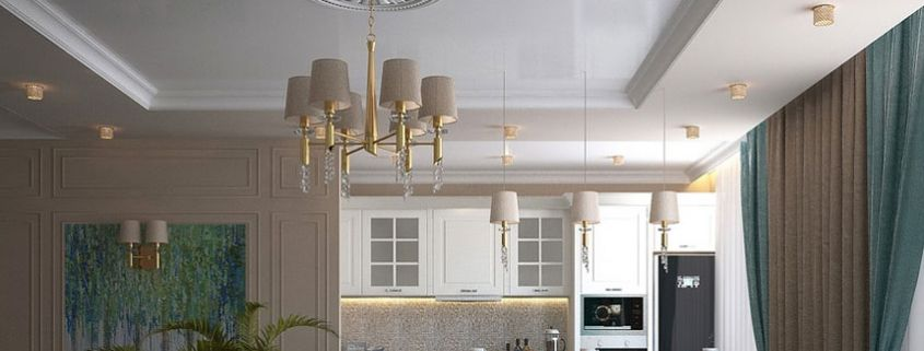 Suspended Ceiling Ideas